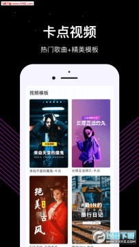 Tempo卡点app最新版