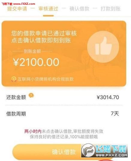 百万君app