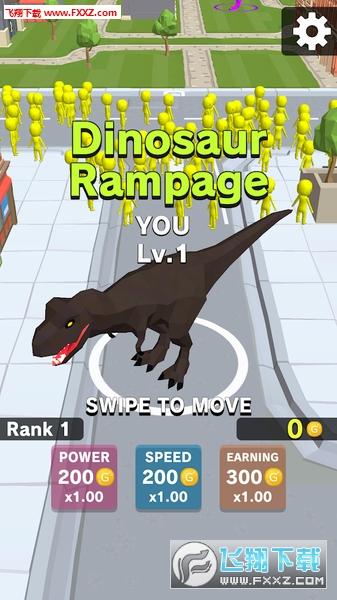 Dinosaur Rampage中文版