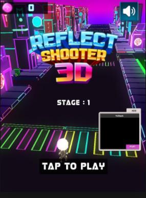 反射射手3d