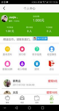 豆大宝app官方版