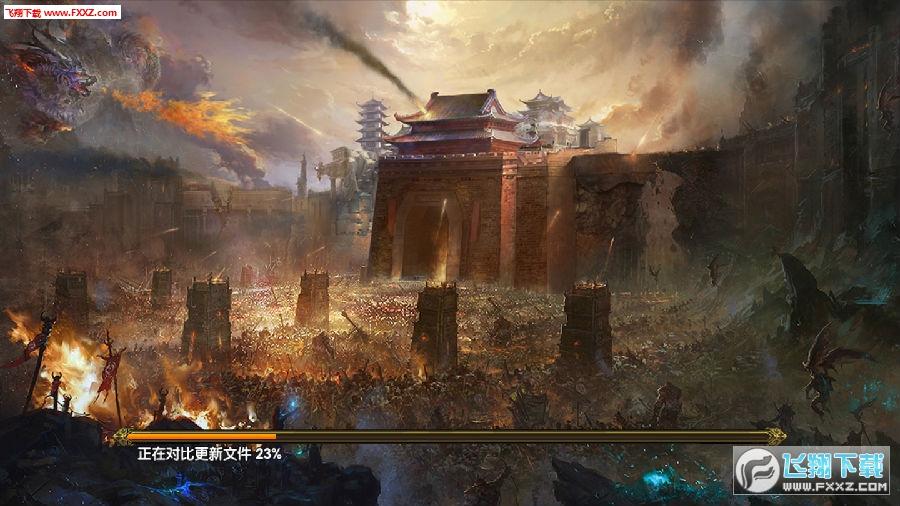 战神霸业变态版