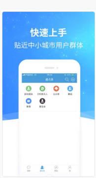 头信app