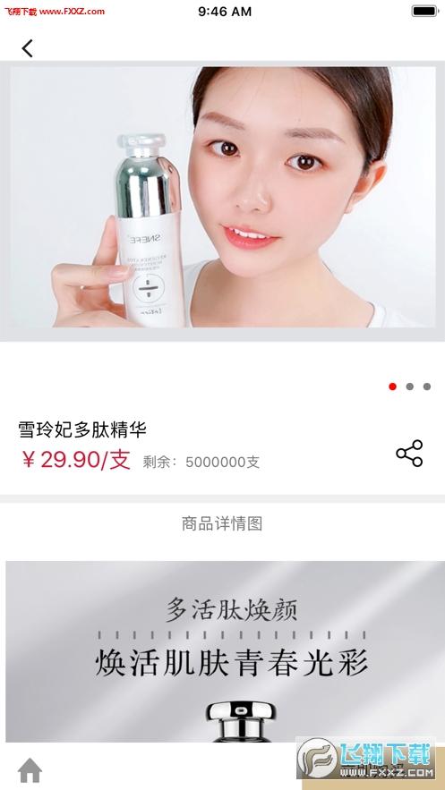 健泰优品app官方介绍