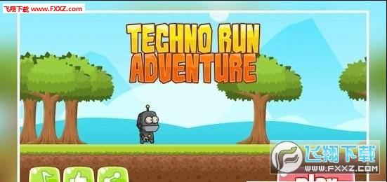泰克诺奔跑