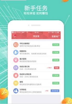 酷步运动app手机版