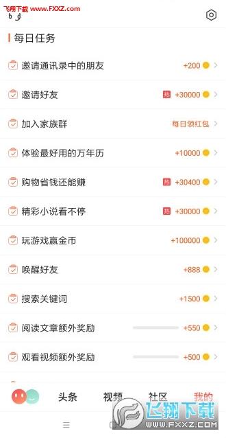 微鲤app官网版