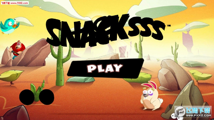 snacksss最新版