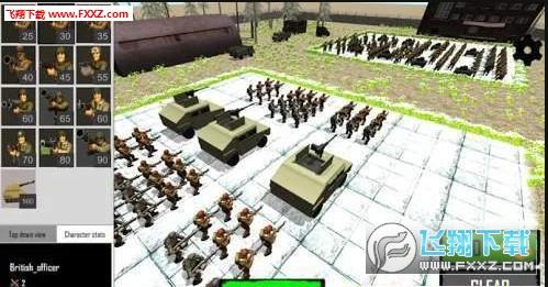 WW2地面作战模拟器