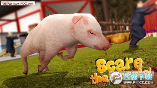 猪的一生模拟器手游