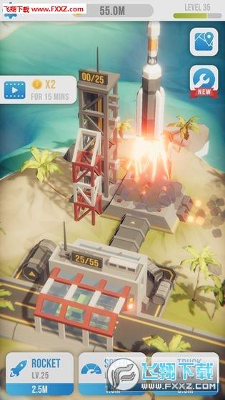 火箭发射模拟手游