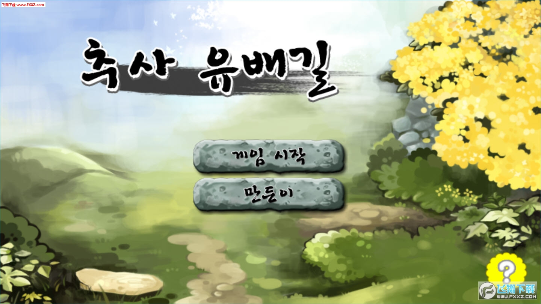 path of exile安卓版1.1截图0