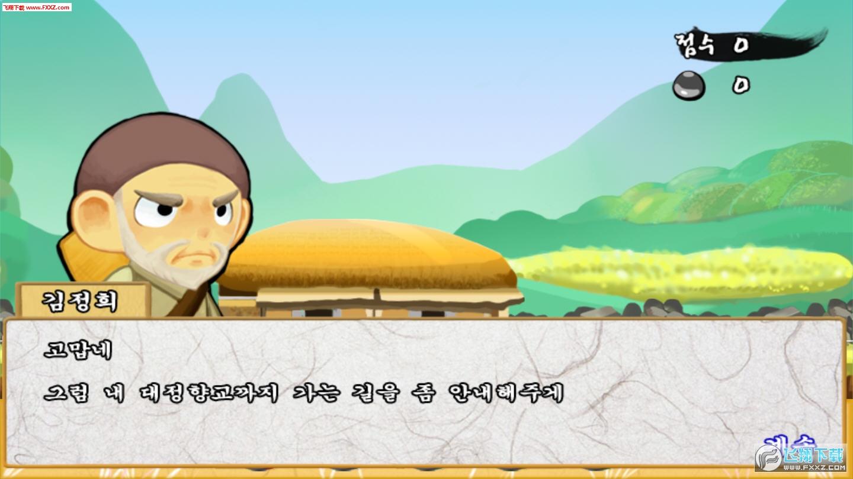 path of exile安卓版1.1截图2