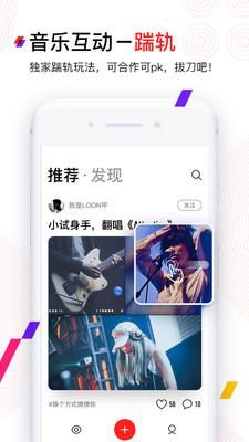 动次短视频app最新版1.0.0截图1