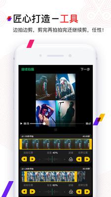 动次短视频app最新版1.0.0截图2