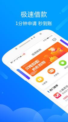 曙光女神贷款app1.0截图0