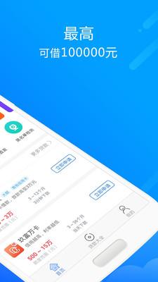 曙光女神贷款app1.0截图2