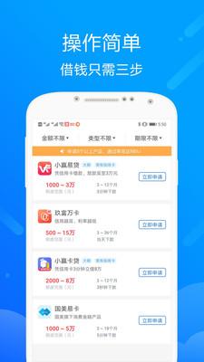 曙光女神贷款app1.0截图1