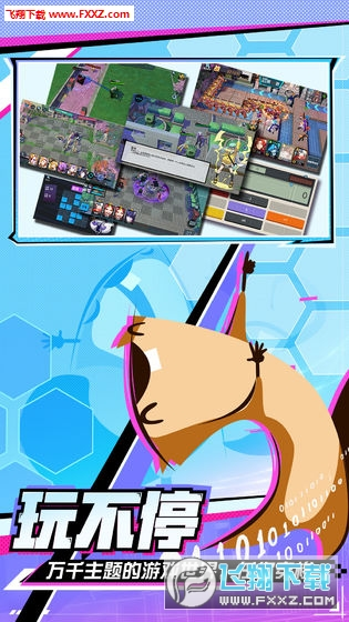 网易游戏河狸计划v1.0截图0