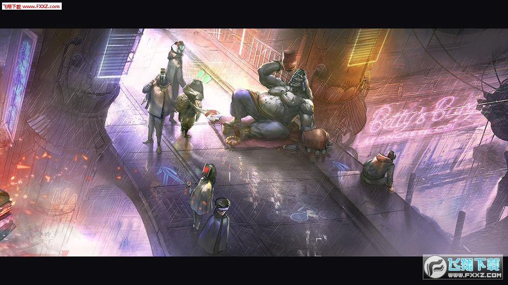 堕星之城测试服截图3