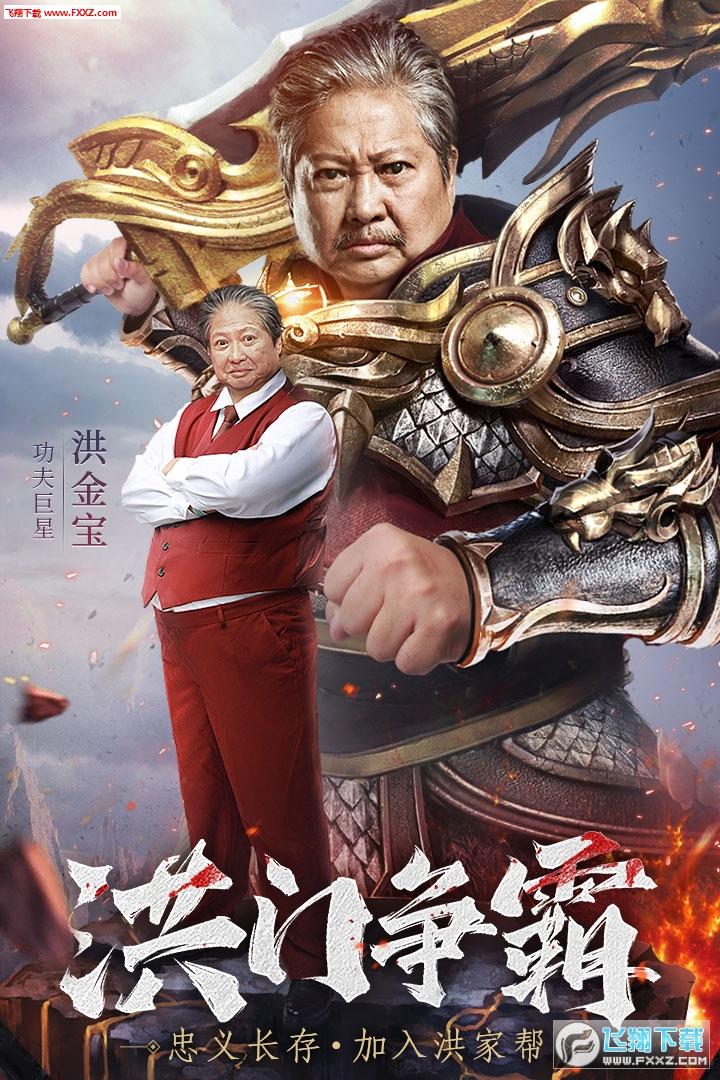 王城英雄手游3.33官方版截图0