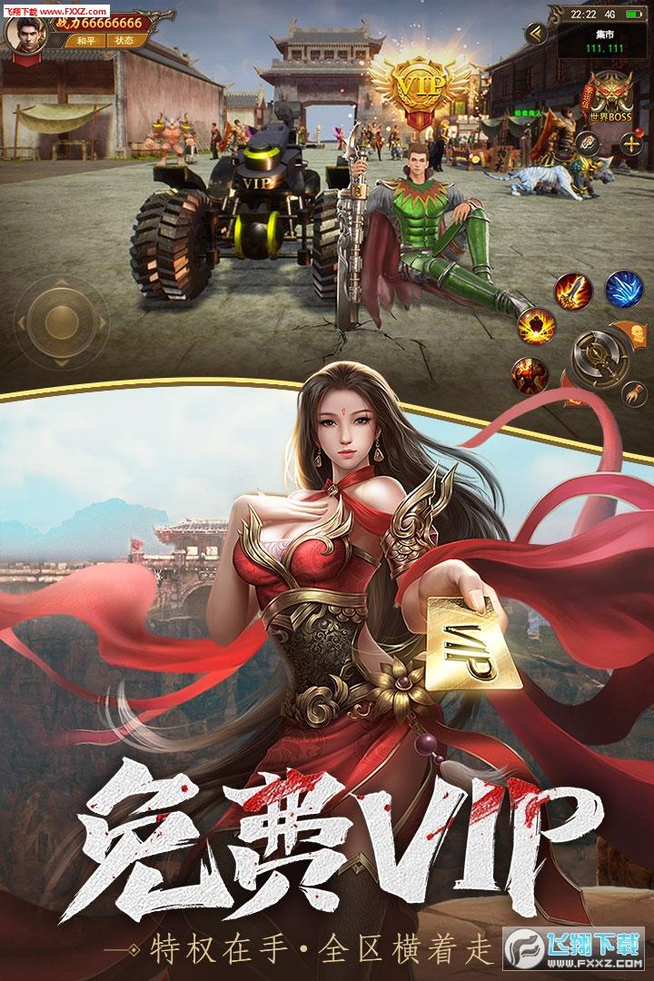 王城英雄手游3.33官方版截图1