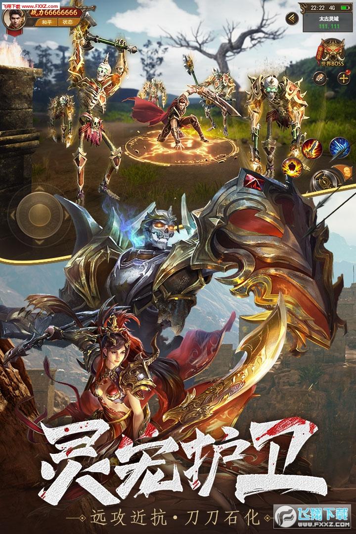 王城英雄手游3.33官方版截图3