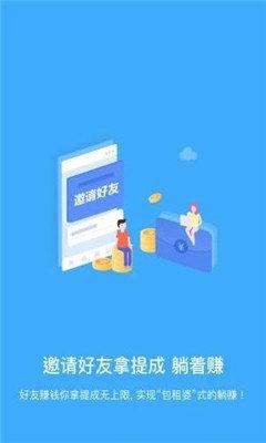 2019赚q币神器app最新版v1.1截图0