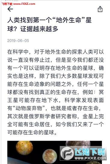 人民快报app官方版v1.2.4截图0