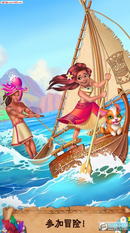 海岛公主皇家魔幻征程安卓版截图1