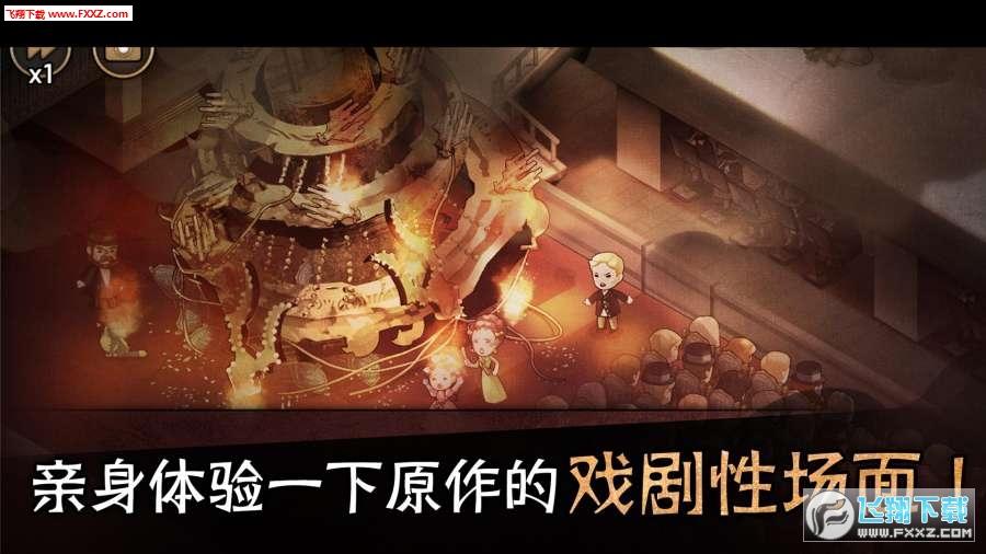 迈哲木歌剧魅影汉化版v4.2.3截图2