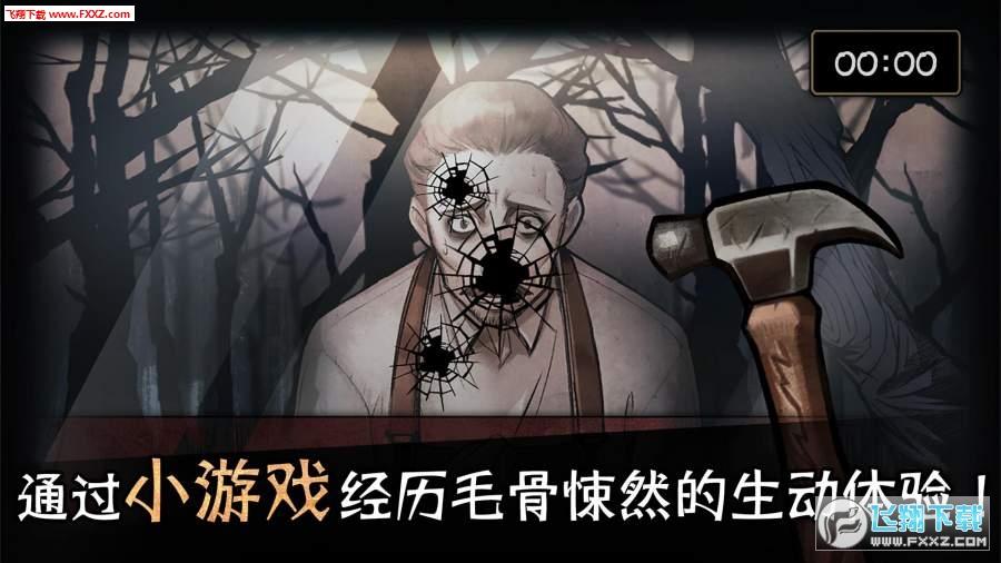 迈哲木歌剧魅影汉化版v4.2.3截图1