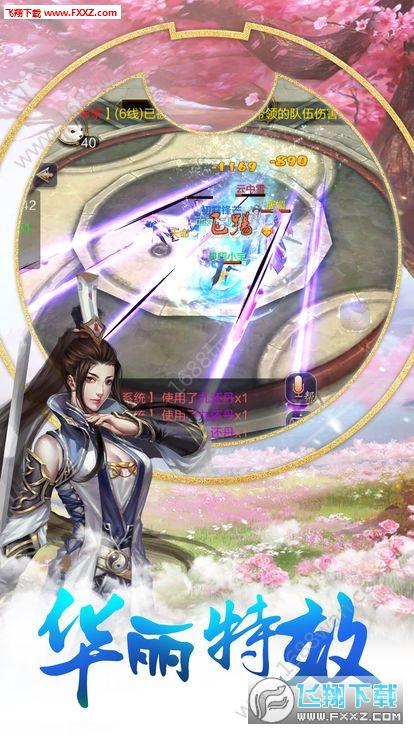 代号少年江湖手游v1.0.5截图1