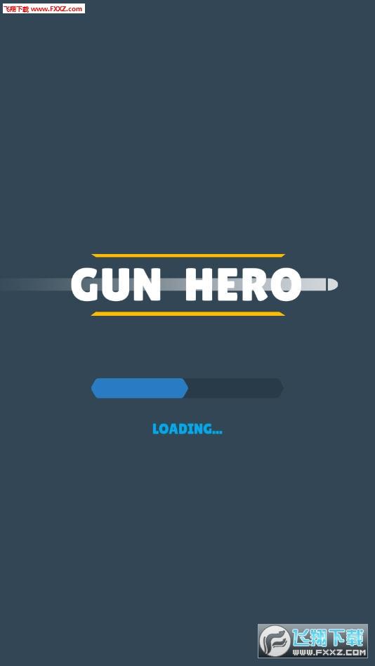 一枪英雄安卓版1.0截图2