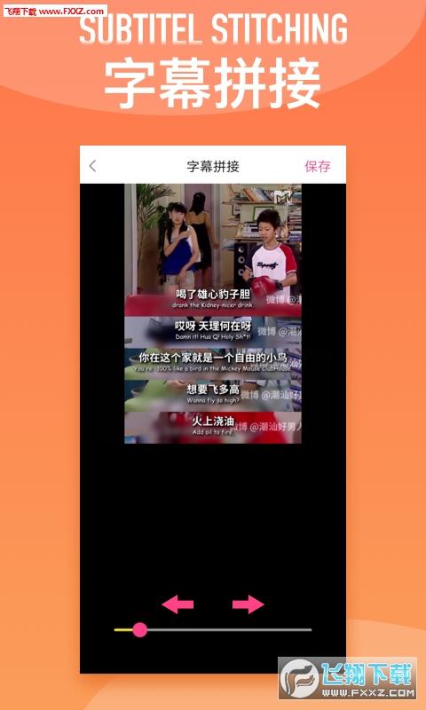 拼图宝app安卓版1.0.0截图3