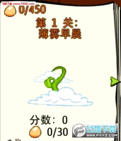 Bounce Tales手游v1.0截图1