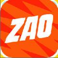 ZAO免费版v0.9