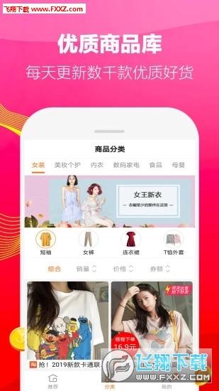 陶集集app安卓版v5.5.7最新版截图1