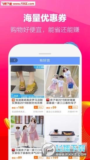 陶集集app安卓版v5.5.7最新版截图2