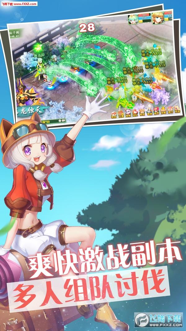 梦幻物语HD版v1.2.2截图3