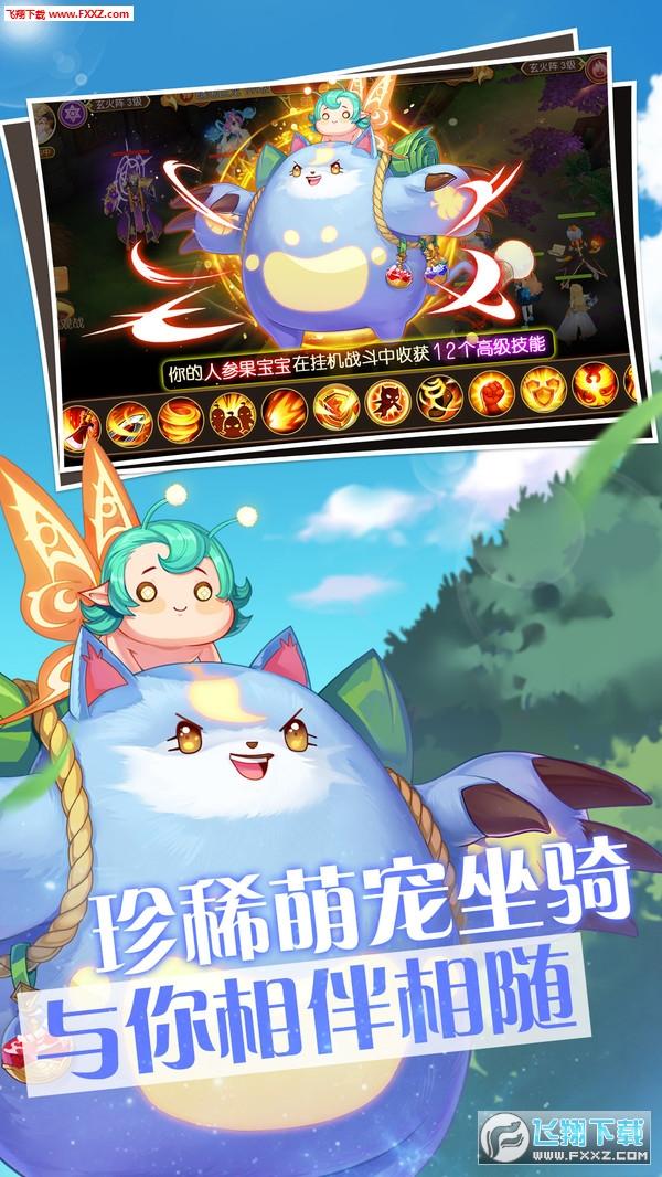 梦幻物语HD版v1.2.2截图2