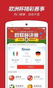 南国排列五appv1.0截图2