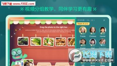 新东方云教室app官方版截图1
