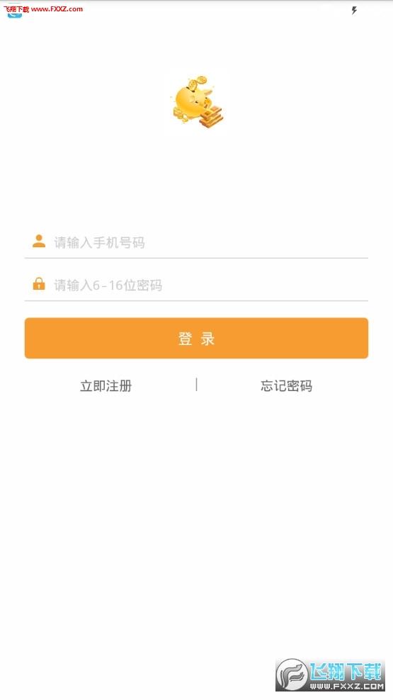 新金猪钱包官方版v1.0.0截图0