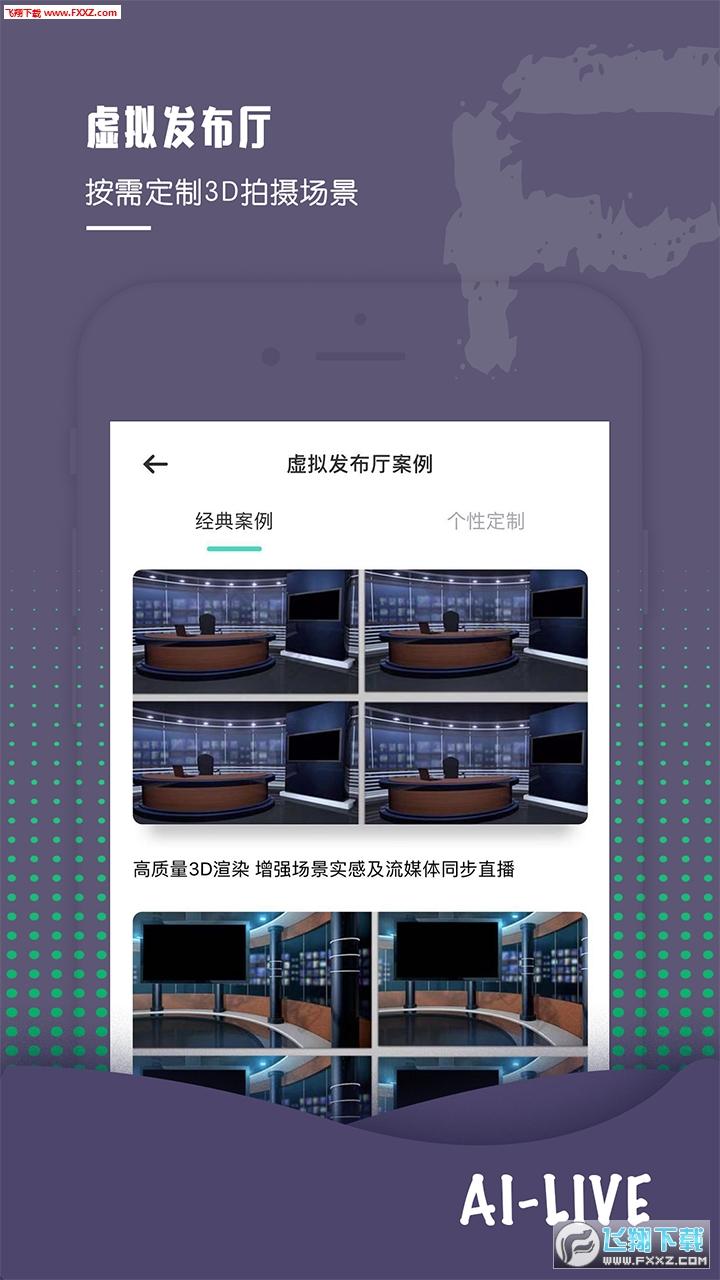 正在发布app官方版1.0.1截图0