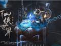 仙侠世界丹师篇破解版3.0.0