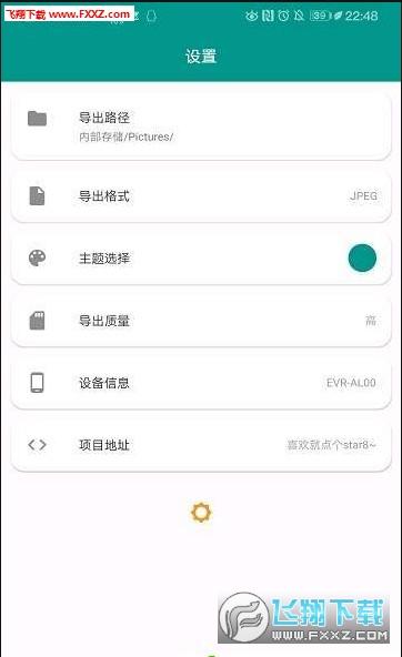 沃特马克app1.0.0截图2