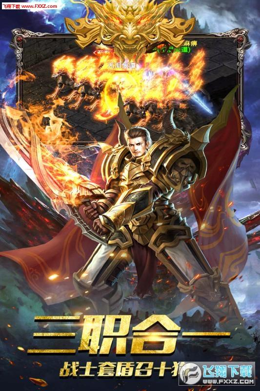 众神之王手游安卓版1.0.0截图1