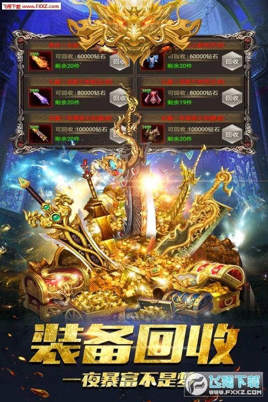 众神之王手游安卓版1.0.0截图2