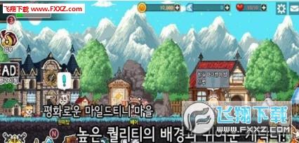 精灵王萨尼安卓版1.2.24截图3